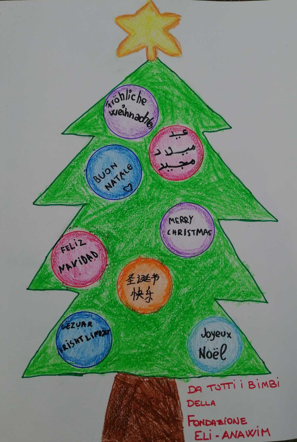 117.-Buon-Natale-in-tutte-le-lingue_I-bimbi-della-Fondazione-ELI-ANAWIM